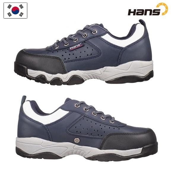 Giày bảo hộ nhập khẩu Hans HS 207-H1