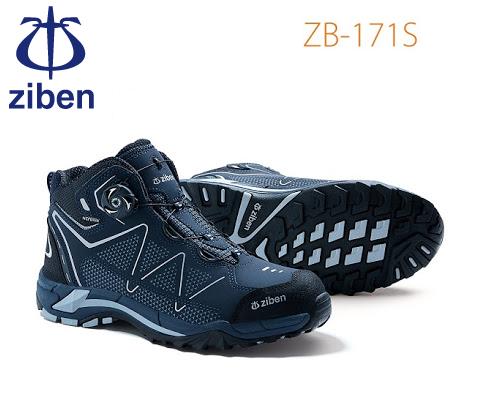 Ziben 171s