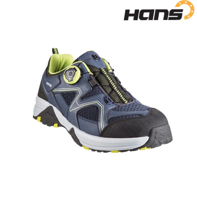 Giày bảo hộ nhập khẩu Hans HS 77