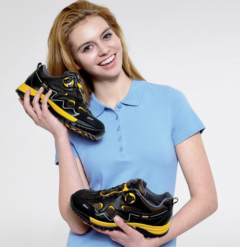 Giày bảo hộ lao động ziben cho nữ