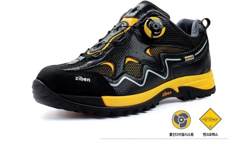 Giày bảo hộ Ziben - 142 | Nút khóa