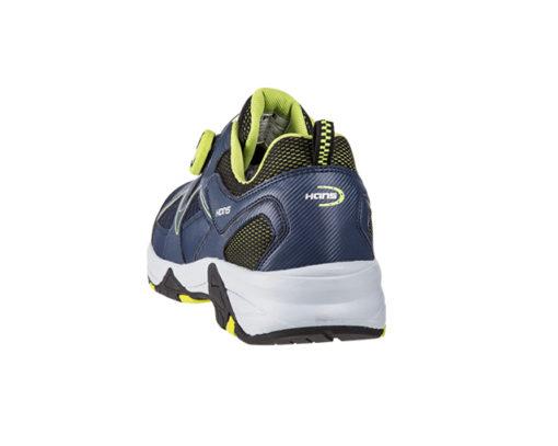 Giày bảo hộ Hans HS-77 | Gót giày