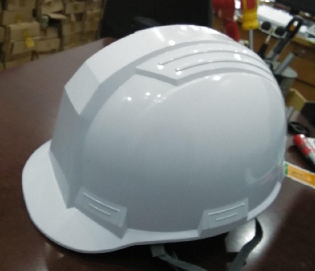 Mũ Bảo Hộ Lao Động Kukje Hàn Quốc | Màu trắng