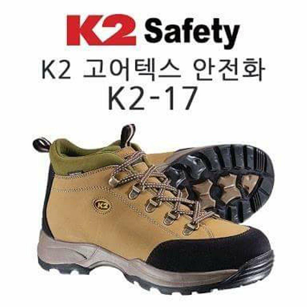 giày bảo hộ K2 17