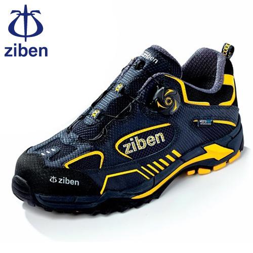 giày bảo hộ Ziben 142