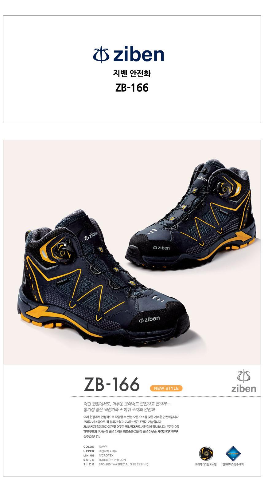 Giày bảo hộ Ziben 166