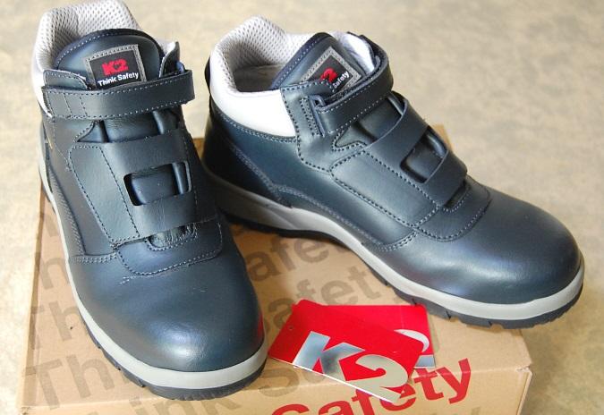 giày bảo hộ k2 - Hàn Quốc