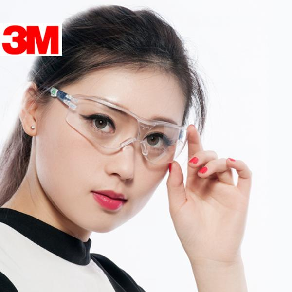 kính bảo hộ 3M