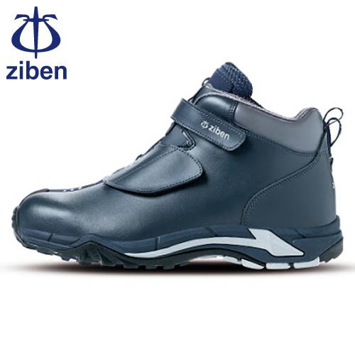 Ziben-176
