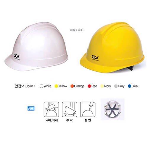 Mũ bảo hộ COV HF-005 (E001)