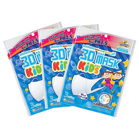 Khẩu trang Unicharm 3D Mask Kids