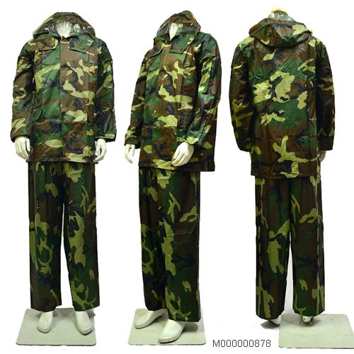 Quần áo mưa hàn quốc bộ rằn ri